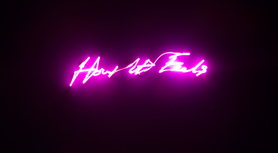 Tracey Emin - How it Feels