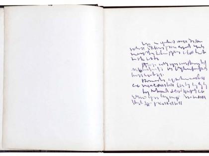 Mirtha Dermisache. Libro Nª 1, 1967.