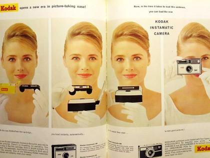 Publicidad en Camera no. 5, 1963.