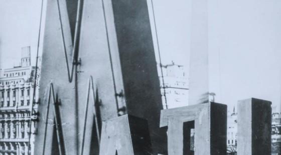 Grete-Stern,-Madi-Ramos-Mejia,-1947_95